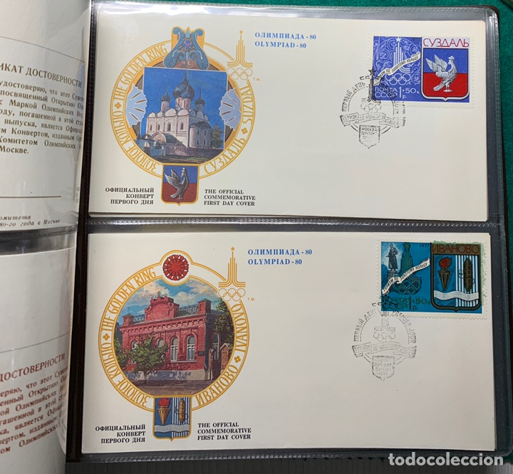 Sellos: COLECCIÓN 38 SOBRES PRIMER DÍA OLIMPIADAS MOSCÚ 1980 EN ALBÚM PARA LA EDICIÓN - Foto 11 - 167632050