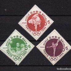 Timbres: JAPON 713/15** - AÑO 1962 - JUEGOS OLIMPICOS DE TOKIO - JUDO - WATERPOLO - GIMNASIA. Lote 168076972