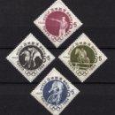 Sellos: JAPON 760/63** - AÑO 1963 - JUEGOS OLIMPICOS DE TOKIO - HIPICA - HOCKEY HIERBA - TIRO - CICLISMO. Lote 168077392