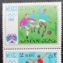 Sellos: 1968. DEPORTES. AJMAN. AGRUPADO 91 (4 VALORES). JUEGOS OLÍMPICOS DE MÉXICO. SELLOS EN TIRA. NUEVO.. Lote 168197576