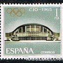 Sellos: EDIFIL Nº 1677, ASAMBLEA DEL COMITE OLIMPICO INTERNACIONAL. PALACIO DE DEPORTES DE MADRID, NUEVO ***. Lote 168198628