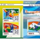 Sellos: GUINEE 2016 - RIO DE JANEIRO OLYMPIC GAMES M/S + S/S OFFICIAL ISSUE MNH. Lote 169362128
