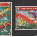 Sellos: NIGER 2016 - RIO 2016 SUMMER GAMES OFFICIAL ISSUE STAMP SET MNH. Lote 169362708