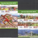 Sellos: TOGO 2015 - RIO 2016 SUMMER GAMES OFFICIAL ISSUE STAMP SET MNH. Lote 169362980
