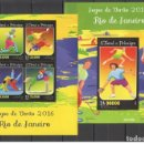 Sellos: SANTO TOME & PRINCIPE 2016 - RIO 2016 SUMMER GAMES OFFICIAL ISSUE STAMP SET MNH. Lote 169363068