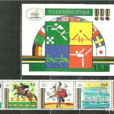 Sellos: TURKMENISTAN 1992 IVERT 25/29 Y HB 2 *** JUEGOS OLIMPICOS DE BARCELONA - DEPORTES. Lote 194290751