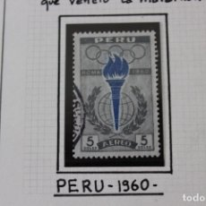 Sellos: LOTE 8 SELLOS OLIMPIADA ROMA 1960. Lote 173498740