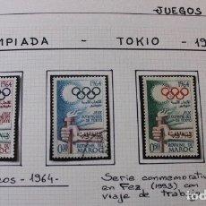 Sellos: SERIE 3 VALORES MARRUECOS AÑO 1964 OLIMPIADA DE TOKIO. Lote 173512670