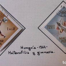 Sellos: LOTE 10 SELLOS OLIMPIADAS DE TOKIO 1964. Lote 194259392