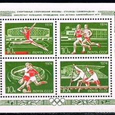 Sellos: RUSIA (URSS), 4115/8, JUEGOS OLIMPICOS DE MOSCÚ, MINIPLIEGO, NUEVO ***. Lote 174162249