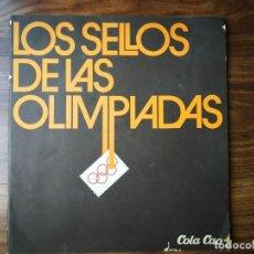 Sellos: ALBUM LOS SELLOS DE LAS OLIMPIADAS, COLACAO, NUTREXPA (1976). Lote 175601553