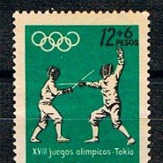 Sellos: ARGENTINA 869, ESGRIMA, JUEGOS OLIMPICOS DE TOKIO, JAPÓN (1964), NUEVO ***. Lote 175771505
