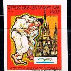 Sellos: REPUBLICA CENTROAFRICANA Nº 1283, JUEGOS OLIMPICOS DE BARCELONA 92, JUDO, NUEVO *** SIN DENTAR. Lote 177664754
