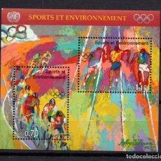 Sellos: NACIONES UNIDAS GINEBRA HB 8** - AÑO 1996 - CENTENARIO DE LOS JUEGOS OLIMPICOS MODERNOS. Lote 178134834