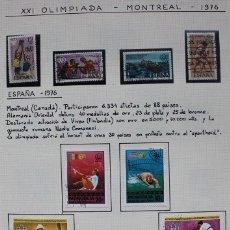Sellos: LOTE 18 SELLOS VARIOS PAÍSES OLIMPIADAS MONTREAL CANADA 1976. Lote 180602768