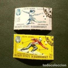 Sellos: SOUTH ARABIA - SERIE DE SELLOS (RARA) JUEGOS OLÍMPICOS 1968 GRENOBLE - ARABIA SAUDI - SELLOS USADOS. Lote 182286398