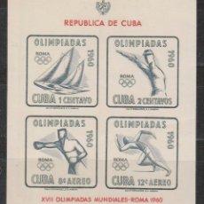 Sellos: CUBA Nº Nº 673/6, JUEGOS OLIMPICOS DE ROMA 1960 NUEVOS SIN DENTAR HOJA BLOQUE CON SEÑAL DE CHARNELA . Lote 185588897
