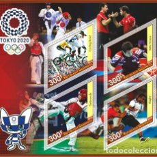 Sellos: STAMPS. OLYMPIC GAMES TOKYO2020. Lote 185748970