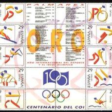 Sellos: ESPAÑA. DEPORTES OLIMPICOS DE ORO. Lote 187313191