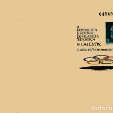 Sellos: ESPAÑA. S.E.P. 4 FILATEM '86 -CALELLA-. Lote 187313192