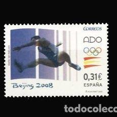 Sellos: ESPAÑA. JJ.OO. BEIJING 2008. Lote 187313193