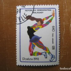 Sellos: MADAGASCAR 1991, JUEGOS OLIMPICOS DE ALBERTVILLE. Lote 187318230