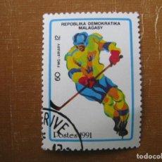 Sellos: MADAGASCAR 1991, JUEGOS OLIMPICOS DE ALBERTVILLE. Lote 187318332