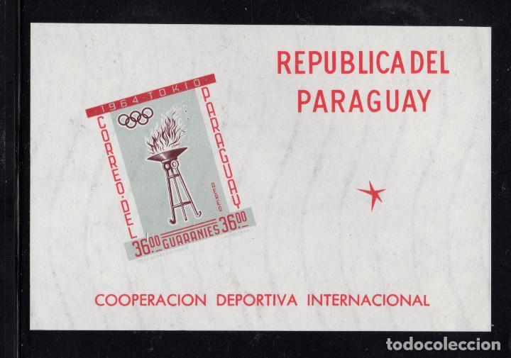 PARAGUAY HB 20** SIN DENTAR - AÑO 1963 - JUEGOS OLIMPICOS DE TOKIO (Sellos - Temáticas - Olimpiadas)