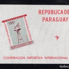 Sellos: PARAGUAY HB 20** SIN DENTAR - AÑO 1963 - JUEGOS OLIMPICOS DE TOKIO. Lote 189351218