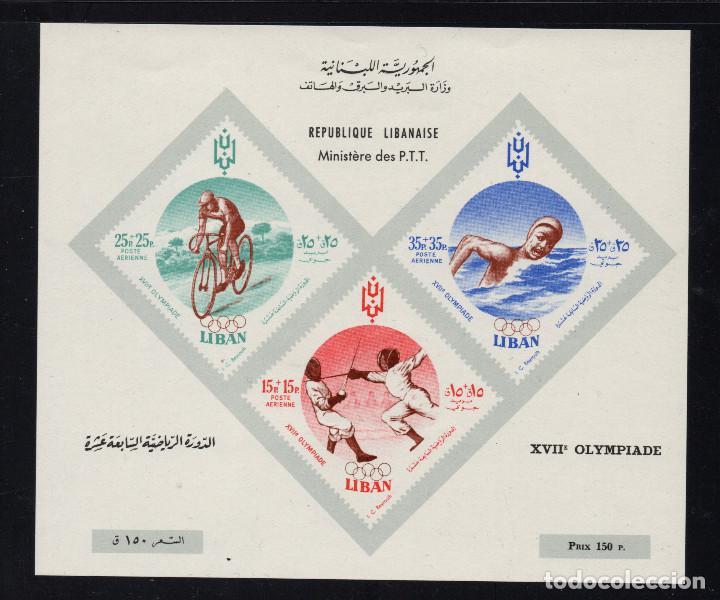 LIBANO HB 12** - AÑO 1961 - JUEGOS OLÍMPICOS DE ROMA (Sellos - Temáticas - Olimpiadas)
