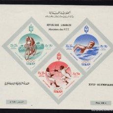 Sellos: LIBANO HB 12** - AÑO 1961 - JUEGOS OLÍMPICOS DE ROMA. Lote 191708910