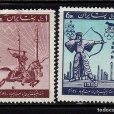 Sellos: IRAN 958/59** - AÑO 1960 - JUEGOS OLÍMPICOS DE ROMA. Lote 191709137