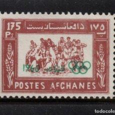 Sellos: AFGANISTAN 515** - AÑO 1960 - JUEGOS OLIMPICOS DE ROMA. Lote 191709457