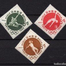 Sellos: JAPÓN 689/91** - AÑO 1961 - JUEGOS OLÍMPICOS DE TOKIO - ATLETISMO - NATACION - LUCHA. Lote 191709728