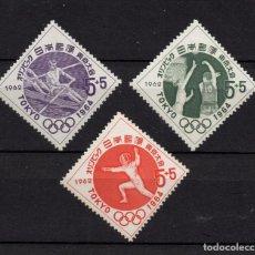Sellos: JAPÓN 723/25** - AÑO 1962 - JUEGOS OLÍMPICOS DE TOKIO - ESGRIMA - BALONCESTO - PIRAGÜISMO. Lote 191709927