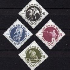 Timbres: JAPÓN 760/63** - AÑO 1963 - JUEGOS OLÍMPICOS DE TOKIO - HIPICA - HOCKEY HIERBA - TIRO - CICLISMO. Lote 191710097