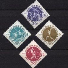 Sellos: JAPÓN 778/81** - AÑO 1964 - JUEGOS OLÍMPICOS DE TOKIO - PIRAGÜISMO - FUTBOL - HALTEROFILIA . Lote 191710290