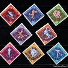 Sellos: RUMANIA 1976/83** - AÑO 1964 - JUEGOS OLIMPICOS DE INVIERNO, INNSBRUCK. Lote 191909492