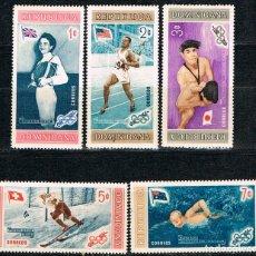 Sellos: REPUBLICA DOMINICANA 667/71, JUEGOS OLIMPICOS DE MELBOURNE, MEDALLISTAS, NUEVO CON SEÑAL DE CHARNELA. Lote 191912662