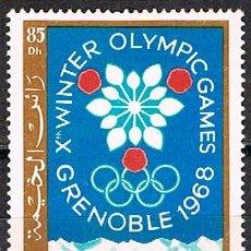 Sellos: RAS AL KHAIMA (EMIRATOS ARABES) Nº 227, JUEGOS OLIMPICOS DE GRENOBLE, NUEVO. Lote 192379263