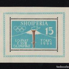 Sellos: ALBANIA HB 6B** - AÑO 1963 - JUEGOS OLIMPICOS DE TOKIO. Lote 193945203