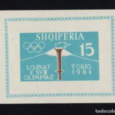 Sellos: ALBANIA HB 6B** SIN DENTAR - AÑO 1963 - JUEGOS OLIMPICOS DE TOKIO. Lote 193945247