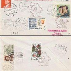 Sellos: AÑO 1991, CERTAMEN IBEROAMERICANO, AÑO OLIMPICO, LLAMA OLIMPICA, SOBRE CIRCULADO. Lote 194064922