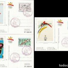 Sellos: EDIFIL 3104/6, JUEGOS OLIMPICOS BARCELONA, VI SERIE PREOLIMPICA, PRIMER DIA 7-3-1991 COMITE OLIMPICO. Lote 194065286