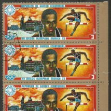 Sellos: GUINEA ECUATORIAL - OLIMPIADA DE TERRORISMO 1972 EN ALEMANIA MUNICH - BLOQUE DE ESQUINA CON BORDES. Lote 194295020
