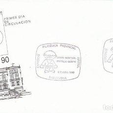 Sellos: AÑO 1990, SANTS-MONTJUICH, DISTRITO OLIMPICO. Lote 194497648