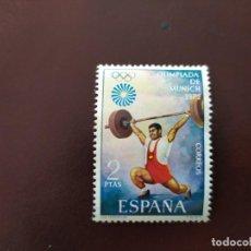 Sellos: SELLO OLIMPIADA DE MUNICH 1972. Lote 194775306