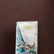 Sellos: SELLO DE LOS JUEGOS OLIMPICOS DE MEJICO 1968. Lote 194775505