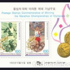 Sellos: COREA SUR 1992 HB 437 B'92 ATLETISMO HB B-92 II HOJA BLOQUE. Lote 195228228