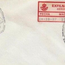 Sellos: AÑO 1987, GERONA, ANTORCHA OLIMPICA, MATASELLO SOBRE ETIQUETA BARNAFIL DE VALOR VARIABLE. Lote 195485998